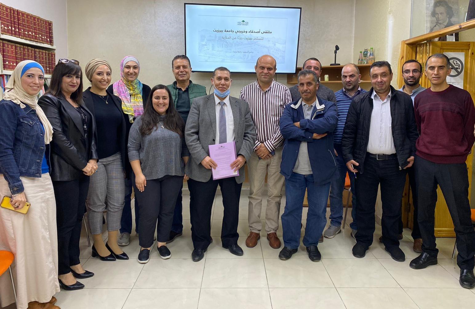 اللقاء التحضيري لإنشاء ملتقى الخريجين في محافظة الخليل